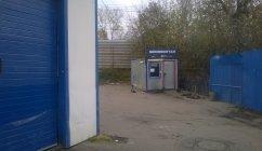 Купить готовый малый бизнес автомойку в собственность в Москве ППА — продажа готового бизнеса