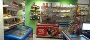 Купить готовый малый бизнес продуктовый магазин в Москве ППА — продажа готового бизнеса