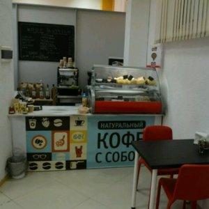 Продажа готового малого бизнеса кафе метро Люблино в Москве ППА — купить готовый бизнес