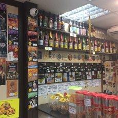 Купить готовый малый бизнес магазин разливного крафтового пива ППА в Москве Университет — продажа готового бизнеса