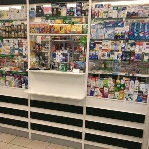 Продажа готового малого бизнеса аптеки Нагатинская ППА — купить готовый бизнес