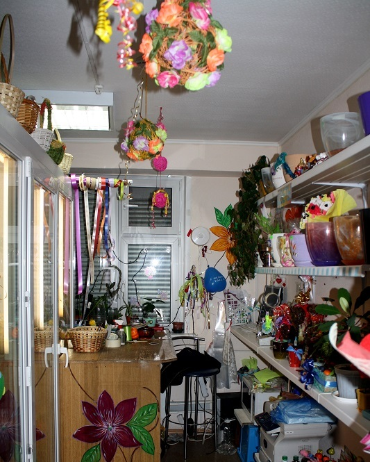 Продажа готового бизнеса цветы где можно подать объявление в бегущую строку красноярск