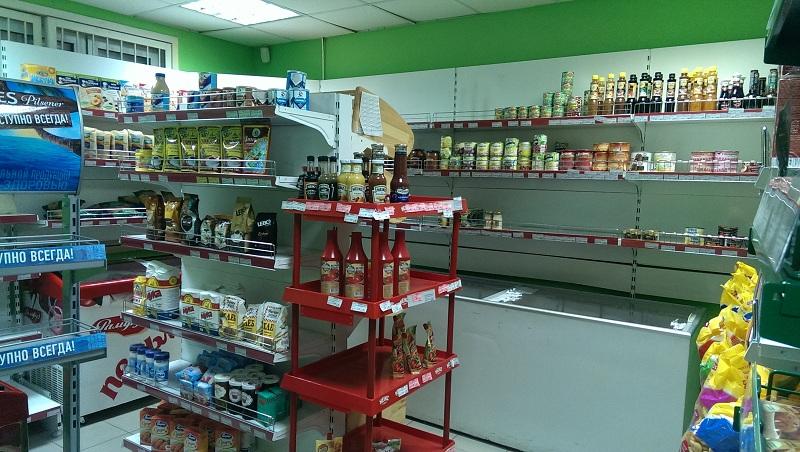 Продажа готового бизнеса продуктовый магазин продажа бизнеса шашлычная