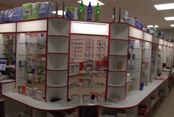 Продажа мелкого бизнеса москва подать объявление на строительные материалы