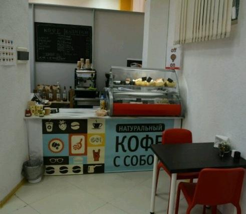 Продажа готового бизнеса кафе столов подать объявление бесплатно, tkfp