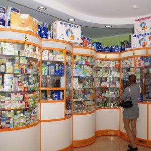 Продажа готового малого бизнеса аптеки в Москве ППА — купить готовый бизнес
