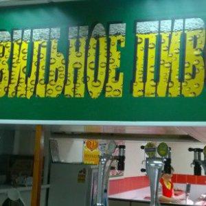 Продажа пивного магазина в Москве