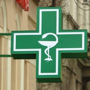 Купить готовый малый бизнес аптеку в Москве — продажа готового бизнеса