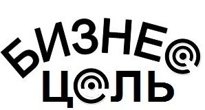 свежие вакансии в железногорске курской обл.на trovit